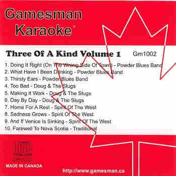 Gamesman Karaoke Front Cover - GM1002
