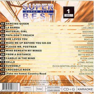 Super Best Karaoke - SB001 insert