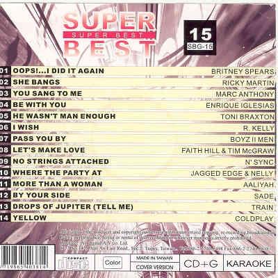 Super Best Karaoke - SB015 insert
