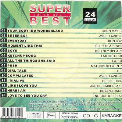 Super Best Karaoke - SB024 insert