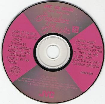 JVC Karaoke - JVC31 Disc Label