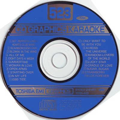 Toshiba Karaoke Disc TOS523 - Label CD+G