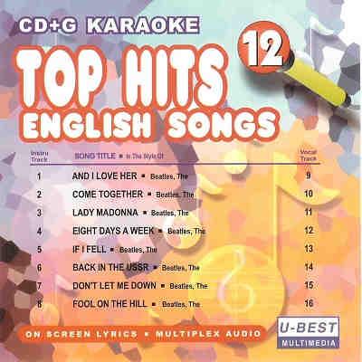 U-Best Karaoke UBG012 - Back - CDG Disc