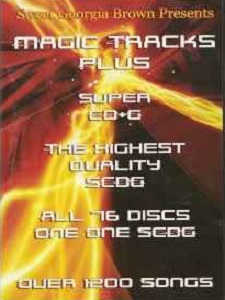 Magic Tracks Karaoke super cd+g plays on cavs players
