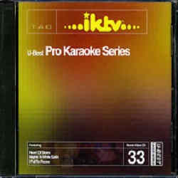 U-best karaoke - 33
